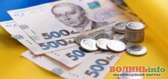 На Волині до держбюджету сплачено податків на 600 мільйонів гривень більше
