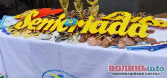 У Луцьку відбудеться V Міжнародний фестиваль літньої cеньйоріади «Спорт для всіх заради здоров'я»