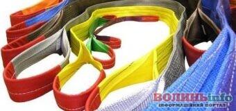 Особенности и сфера использования текстильных строп