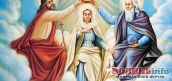 З Успінням пресвятої Богородиці!  з Першою Пречистою! Щирі вітання зі святом