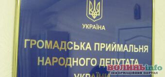 На прийом до депутата: на Волині функціонує 39 приймалень мажоритарників та парламентських партій