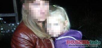 3-річна дівчинка заблукала – її шукали понад 300 людей