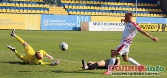 «Волинь» здобула перемогу над «Олімпіком» у виїзному матчі