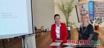 Працівники ГУ ДПС у Волинській області взяли участь у практичному семінарідля адвокатів