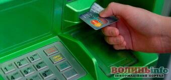 ПриватБанк попередив про призупинку роботи всіх банкоматів і терміналів