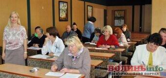 Волинські податківці взяли участь у спільному семінарі з профспілковими організація області