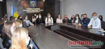 Волинські податківці спілкувалися за круглим столом з майбутніми економістами-студентами ЛНТУ
