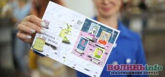 Укрпошта презентувала поштовий блок із чотирьох марок, на яких зображені жінки-вчені