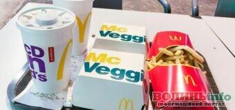 Веганські бургери додадуть до меню українських McDonald's