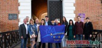 В Україні стартував культурний та туристичний маршрут Via Regia Ukraine