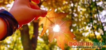 27 вересня – яке сьогодні свято? Чим особливий день? Кого вітати з Днем ангела?
