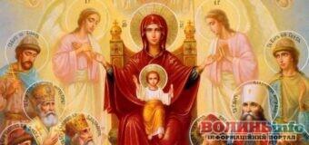 Різдво Пресвятої Богородиці або Друга пречиста: історія, традиції, прикмети та вітання з величним святом