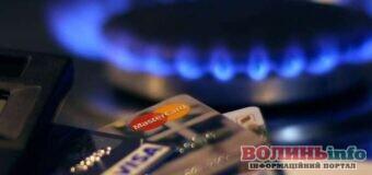 «Волиньгаз Збут» закликає клієнтів розпочати опалювальний сезон без боргів