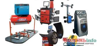 Какие виды оборудования и инструментов используются на автосервисе