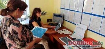 Працівники Ратнівської ДПІ знайомили відвідувачів з особливостями застосування одноразового декларування