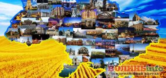Луцьк опинився на 2 місці в рейтинзі міст України за якістю життя та комунальних послуг