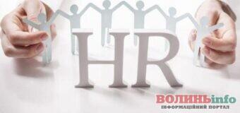 День HR-менеджера – професійне свято рекрутерів