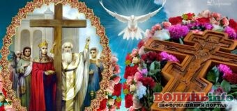 Воздвиження Хреста Господнього – вітання та листівки до свята