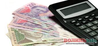 Плата за ліцензію справляється до місцевого бюджету за місцезнаходженням юридичної особи