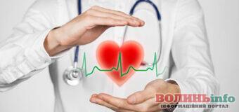 Пацієнти з захворюваннями серцево-судинної системи мають право безкоштовні послуги