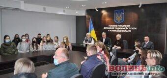 Волинські податківці запросили на День відкритих дверей студентів Луцького національного технічного університету