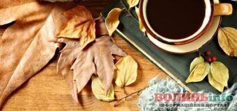 15 жовтня – яке сьогодні свято? Чим особливий день? Кого вітати з Днем ангела?