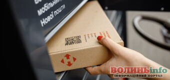 Доставка в поштомат стала вигіднішою: Нова пошта знизила тариф