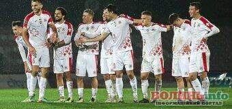 Матч Першої ліги України по футболу «Волинь» – «Полісся» перенесено