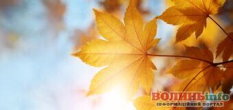 3 жовтня – яке сьогодні свято? Чим особливий день? Кого вітати з Днем ангела?