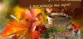 23 жовтня – яке сьогодні свято? Чим особливий день? Кого вітати з Днем ангела?