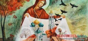 Покрова Пресвятої Богородиці: коли відзначаємо це величне свято? які звичаї та традиції?