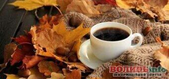 20 жовтня – яке сьогодні свято? Чим особливий день? Кого вітати з Днем ангела?