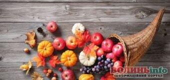 4 жовтня – яке сьогодні свято? Чим особливий день? Кого вітати з Днем ангела?