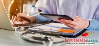 У Фонді соцстрахування розповіли про виплати по електронним лікарняним