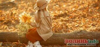 1 жовтня – яке сьогодні свято? Чим особливий день? Кого вітати з Днем ангела?