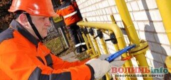 Волинянам, які не платять за газ, можуть припинити газопостачання