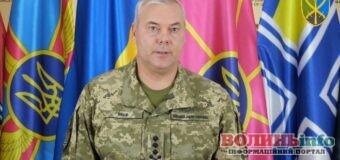Командувач об'єднаних сил Збройних Сил України привітав українцівтз з Днем захисників і захисниць України!