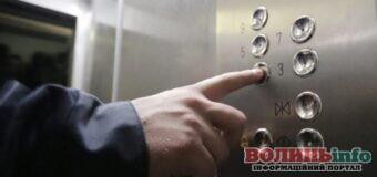 У Херсоні щоб піднятися ліфтом, треба буде заплатити гроші