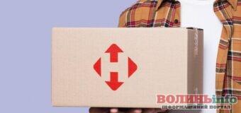 Нова пошта працюватиме 14 та 15 жовтня за графіком суботи
